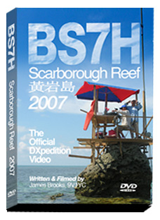 BS7H DXpedition DVD Cover